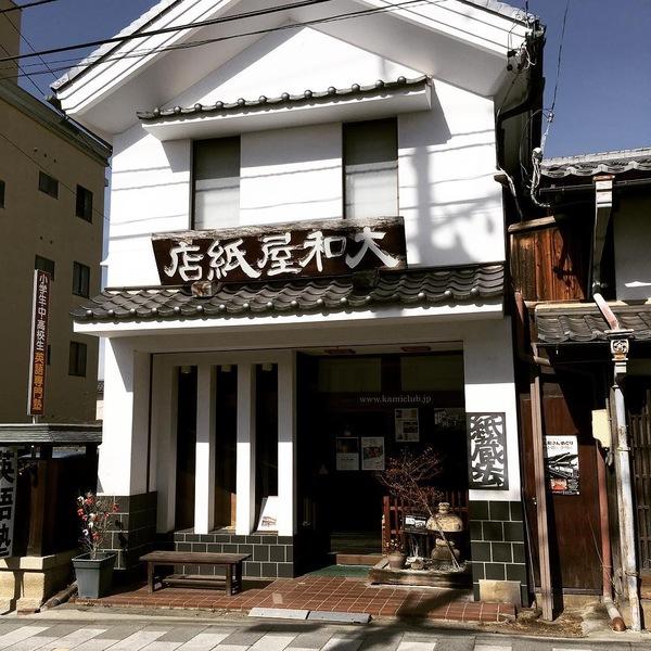 成澤聖空 時和水墨画会作品展のおしらせ!