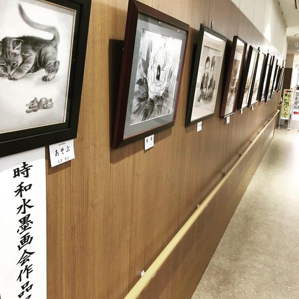 丸子中央病院にて 時和水墨画会作品展開催!