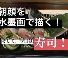 成澤聖空のJapanese style 2作目公開!