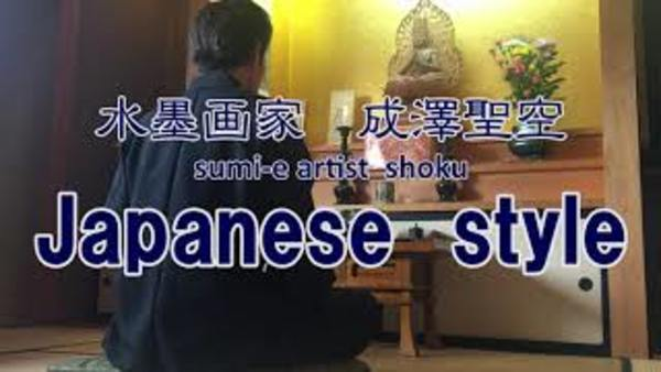 成澤聖空のYouTubeチャンネル!